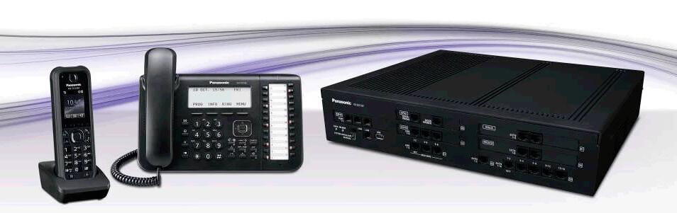 Nueva centralita Panasonic NS700