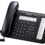 teléfono ip Panasonic KX-NT553