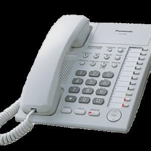 Teléfono específico analógico Panasonic KX-T7750